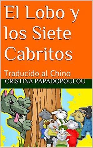 El Lobo y los Siete Cabritos: Traducido al Chino
