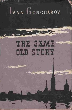 The Same Old Story by Ivan Goncharov