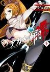 アカメが斬る! 零 4 (Akame ga KILL! Zero, #4)