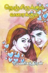 Tamil Novels Written By Ramanichandran Free Software
