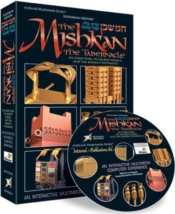 The Mishkan / Tabernacle DVD