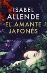 El amante japonés by Isabel Allende