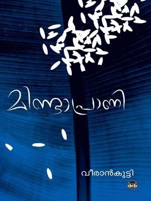 El mejor libro para descargar മിണ്ടാപ്രാണി | Mindaprani