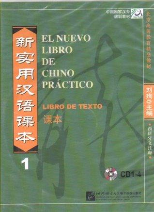 El Nuevo Libro de Chino Practico: Audio CD Libro de Texto 1