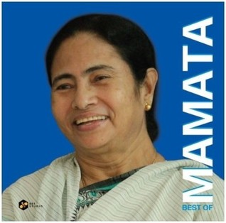 Best of Mamata