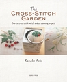 The Cross-Stitch Garden: Over 70 Cross-Stitch Motifs and 20 Stunning Projects