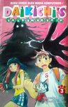 Daikichi's Salesmanship Vol. 3 by Yuji Takemura
