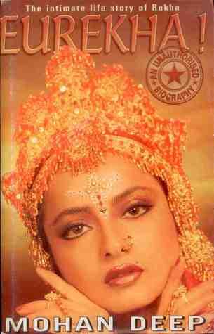 ajab-jankari-bollywood-rekha-s-unknown-relationship-with-her-secretary-farzana-फरज़ाना