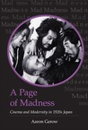 A Page of Madness by Aaron Gerow