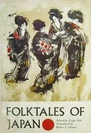 Folktales of Japan (Folktales of the World)