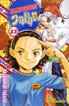 Yakitate!! Japan Vol. 11 by Takashi Hashiguchi