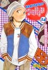 Yakitate!! Japan Vol. 14 by Takashi Hashiguchi