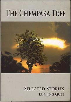 the-chempaka-tree