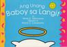 Ang Unang Baboy Sa Langit (The First Pig in Heaven)