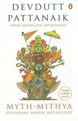 myth-mithya-decoding-hindu-mythology