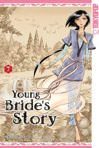 Young Brides Story 07