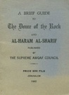 A Brief Guide to the Dome of the Rock and al-Haram al-Sharif