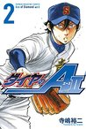 ダイヤのA act II 2 [Daiya no A Act II 2] (Ace of Diamond Act II, #2)