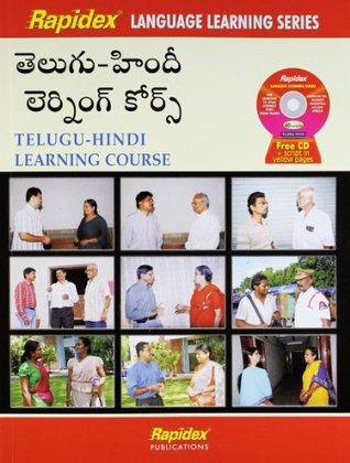 Telugu-Hindi Learning Course