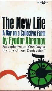 The New Life: A Day on a Collective Farm