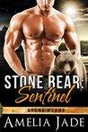 Stone Bear by Amelia Jade