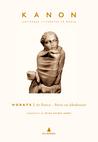 Ars poetica - brevet om diktekunsten by Horats
