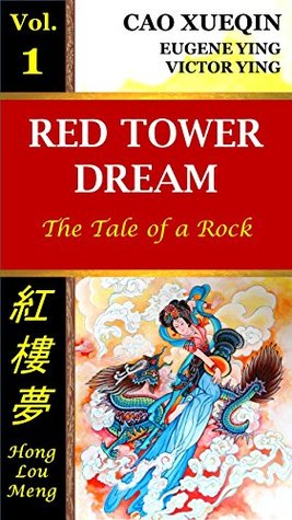 Red Tower Dream: Vol. 1: The Tale of a Rock