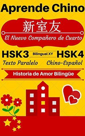 [Aprende Chino - Historia de Amor Bilingüe] 新室友 - El Nuevo Compañero de Cuarto: Texto Paralelo (Chino HSK 3, Chino HSK 4)