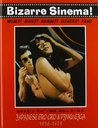 Japanese Ero Gro Pinku Eiga 19561979 (Bizarre Sinema)
