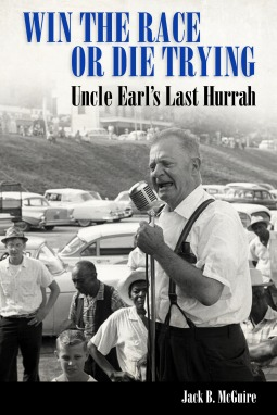win-the-race-or-die-trying-uncle-earl-s-last-hurrah