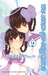 The World God Only Knows vol. 14 (The World God Only Knows, #14) by WAKAKI Tamiki