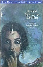 Twilight|Mark of the nose-ring