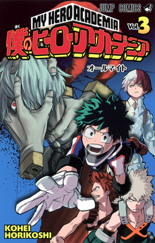 僕のヒーローアカデミア 3 [Boku No Hero Academia 3] (My Hero Academia, #3)