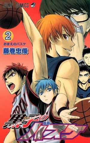 黒子のバスケ 2 [Kuroko no Basuke 2] (Kuroko's Basketball, #2)