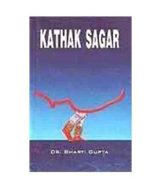 Kathak Sagar