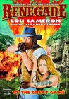 The Great Game (A Captain Gringo Western Book 10)
