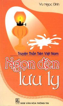 Ngọn Đèn Lưu Ly