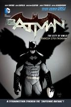 Jungle book 2 téléchargement gratuit Batman: Επίθεση στο Γκόθαμ by Scott Snyder PDF FB2 iBook