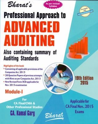 Professional Approach to Advanced AUDITING (for CA Final/CMA) in 2 Modules