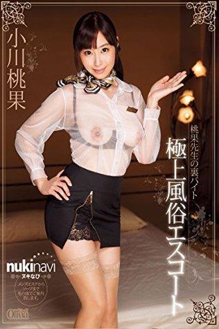 Japanese Porn Star MAX-A Vol213