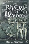 Rivers of London: Night Witch #1