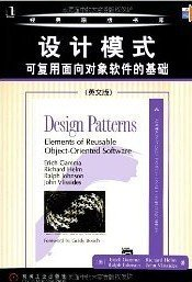 H1 Genuine Special Design Patterns : Elements of Reusable Object-Oriented Software