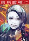 東京喰種トーキョーグール:re 6 [Tokyo Guru:re 6] (Tokyo Ghoul:re, #6)