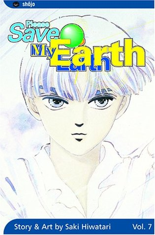 please-save-my-earth-vol-7