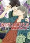SUPER LOVERS 9 by Miyuki Abe