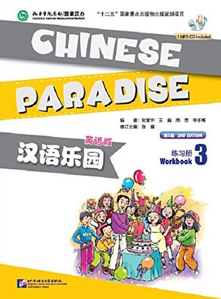 Chinese Paradise (2nd Edition) Vol.3 - Workbook (English and Chinese Edition)