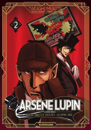 Contre Herlock Sholmes, La lampe juive (Arsène Lupin l'aventurier, #2)