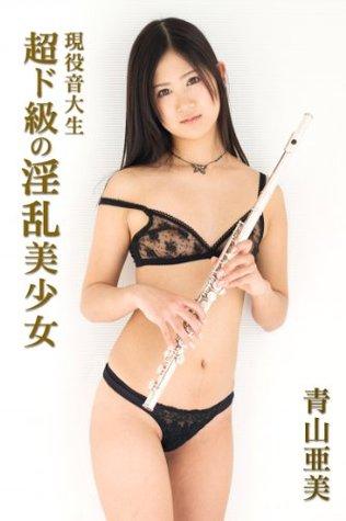 Japanese Porn Star MAX-A Vol18