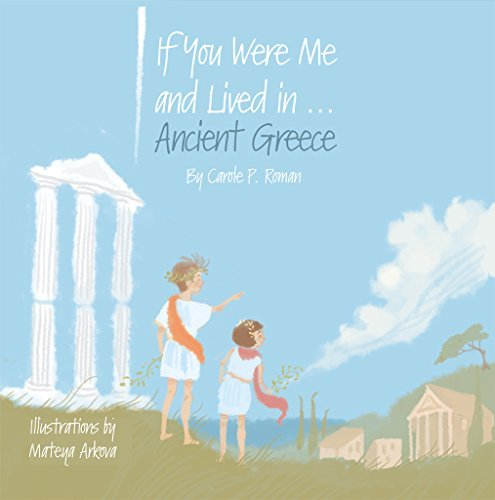 If You Were Me and Lived in... Ancient Greece