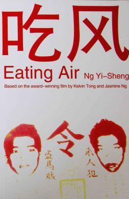 Eating Air